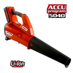Rechargeable Battery Powered Leaf Blower