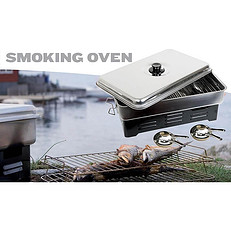 Outdoor Food and Fish Smoker